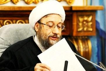 دستور رئیس قوه قضاییه برای اجرای فوری حکم اعدام زندانیان اهل سنت