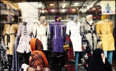 ایجاد محدویت برای تولیدکنندگان لباس های زنانه به دستور دادستان