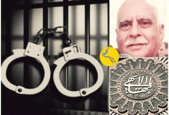 بازداشت یک شهروند بهایی در یزد