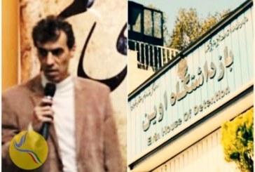 اعزام محمدرضا احمدی به مرخصی درمانی