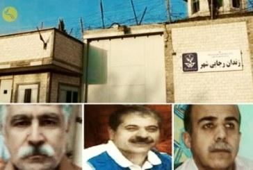 بازگردانده شدن سه زندانی امنیتی به زندان رجایی شهر