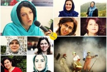 ادای احترام زنان زندانی سیاسی و عقیدتی زندان اوین به آتشنشانها