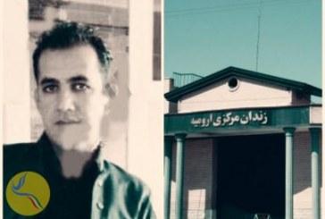 ضرب و شتم رسول عزیزی، زندانی سیاسی محکوم به ۲۵ سال حبس، از سوی مسئولان زندان ارومیه