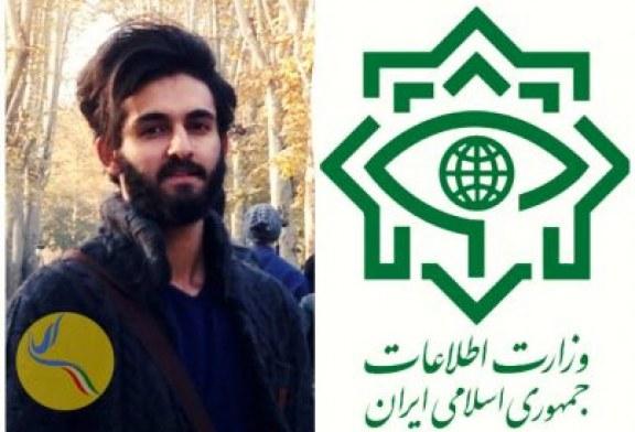 احضار سعید اقبالی به دفتر پیگیری وزارت اطلاعات