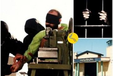 حکم قطع انگشتان دست یک زندانی هفتاد ساله در زندان ارومیه آماده اجراست