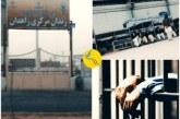 زندان زاهدان؛ انتقال دو زندانى به سلول انفرادى جهت اجرای حکم اعدام