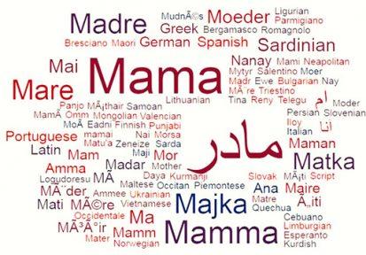 روز جهانی زبان مادری؛ راهی که ما نرفتهایم