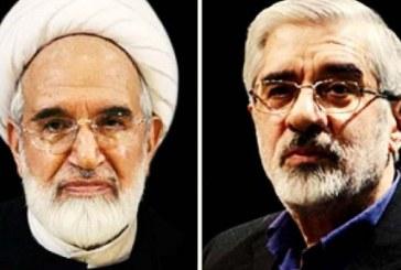 نامهی هشدار کروبی و موسوی به رهبر جمهوری اسلامی ده روز قبل از انتخابات ۸۸