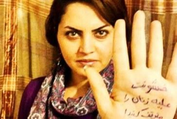 تداوم بازداشت فرزانه جلالی در اداره اطلاعات کرمانشاه