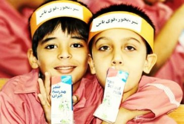 مسمومیت هیجده دانش آموز در چادگان اصفهان در پی نوشیدن شیر توزیعی در مدرسه