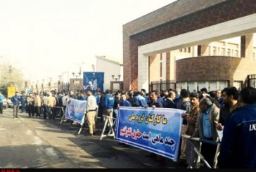 سومین هفته از اعتصاب ۴۰۰۰ کارگر صنعت فولاد اهواز
