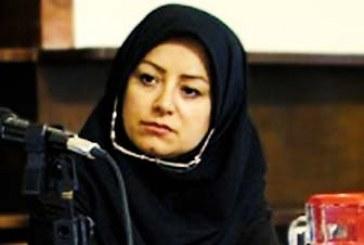 انتقال لیلا حقیقتجو به بند نسوان زندان اوین