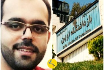 ممانعت از ملاقات امین افشار نادری با خانواده پس از هشت ماه حبس و بلاتکلیفی