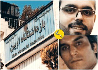 گزارشی از آخرین وضعیت دو نوکیش مسیحی در اعتصاب غذا در بند چهار زندان اوین