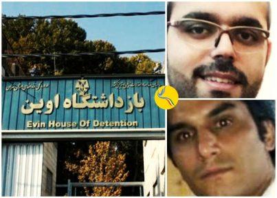 چهارمین روز از اعتصاب غذای خشک هادی عسگری و محرومیت از رسیدگی پزشکی/ افت فشار شدید امین افشار نادری پس از یازده روز اعتصاب