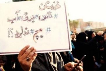 دومین روز از تجمع اعتراضی مردم خوزستان مقابل استانداری