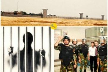 اعتراض و اعتصاب غذای زندانیان در زندان اهواز؛ یورش گارد امنیتی به بندها و ضرب و شتم زندانیان