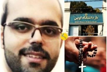امین افشار نادری چهارمین روز از اعتصاب غذای خود را پشت سر گذاشت