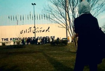 بازداشت هشت دختر در پی تلاش برای ورود به استادیوم آزادی