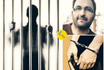 اجرای حکم حبس یک نوکیش مسیحی در شیراز