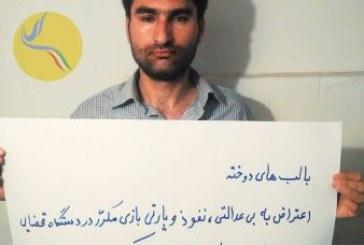 لبدوزی یک شهروند در تاکستان در اعتراض به فساد حاکم بر دستگاه قضایی