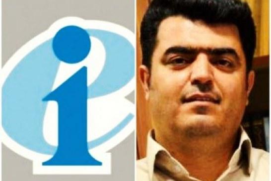 سازمان آموزش بینالملل بار دیگر خواستار آزادی فوری اسماعیل عبدی شد