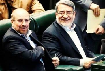 جلسه مجلس ایران درباره پلاسکو: کسى مقصر نبود