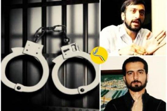 محمدحسین رستمی و رضا گلپور در بازداشت نیروهای امنیتی سپاه به سر میبرند