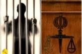 عبدالرضا شاکری روشن و پژمان میرزاوند در اندیشمک به حبس محکوم شدند