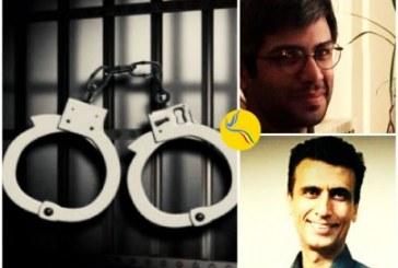 بازداشت دو تن از فعالان عرفان حلقه در اصفهان