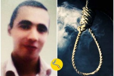 نگرانی سازمان های حقوق بشری از اعدام قریب الوقوع حمید احمدی