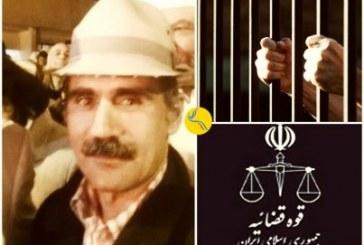 صدور حکم پنج سال حبس و جزای نقدی برای جواد خاکی، فعال فرهنگی در فامنین/ اسناد