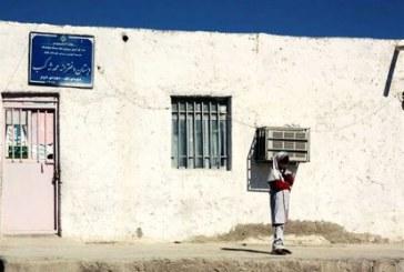 """""""مدرسه بیآب""""؛ گزارشی از محرومیت یکی از روستاهای سیستان و بلوچستان / تصاویر"""