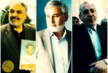 محمدرضا خاتمی، نعیمی پور و کاشفی تفهیم اتهام شدند