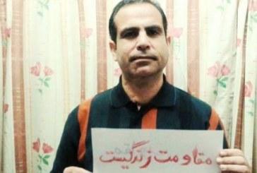 """درخواست خالد حردانی برای اعزام به مرخصی پس از شانزده سال حبس؛ """"میخواهم به عروسی دخترم بروم"""""""