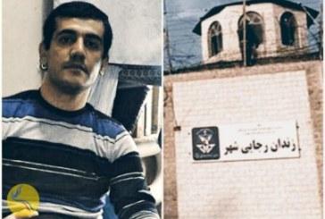 در پی مخالفت دادستانی تهران؛ لقمان مرادی از ملاقات با خواهر بیمارش قبل از مرگ محروم ماند