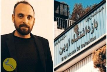 مجید مقدم دست به اعتصاب غذا زد