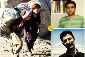 """""""سهم کردستان همچنان کشتار کولبران و فقر و بیکاری است""""؛ نامه سعید شیرزاد و زانیار مرادی در خصوص کشتار کولبران"""
