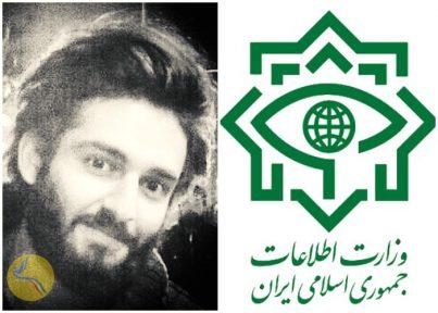 احضار مجدد سعید اقبالی به دفتر پیگیری وزارت اطلاعات