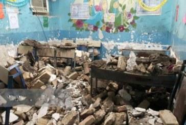 فروریختن سقف یک کلاس درس؛خطر جانی دانش آموزان مدارس فرسوده را تهدید می کند