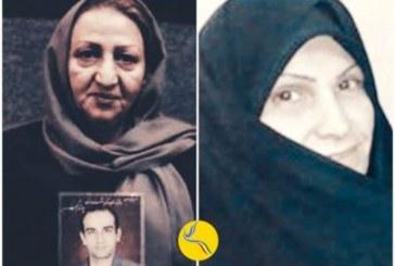 زهرا ربانی خطاب به مسئولین: از آه مظلوم بترسید و شهناز اکملی را آزاد کنید