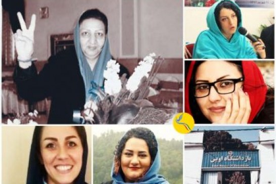 درخواست چند تن از زندانیان بند نسوان: شهناز اکملی را آزاد کنید!