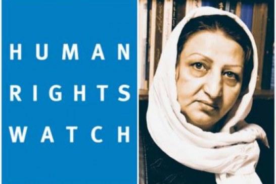 درخواست دیدهبان حقوق بشر برای آزادی فوری شهناز اکملی