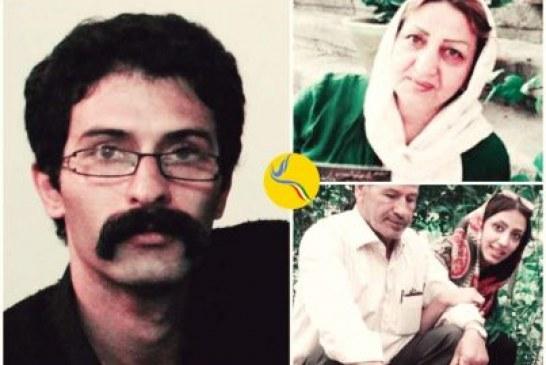 نامه سعید شیرزاد از زندان برای همدردی با خانواده کریم بیگی