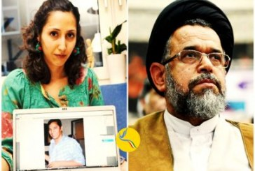 نامه مائده سلطانی به وزیر اطلاعات: پدرم به بیماری حاد گوارشی مبتلا شده؛ پروندهاش نخوانده بایگانی میشود