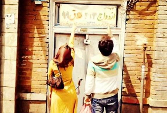 عدم ثبت طلاق در دفاتر مشهد به منظور کنترل آمار