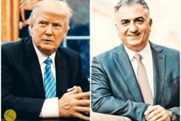 شاهزاده رضا پهلوی خطاب به پرزیدنت ترامپ: امیدوارم ایرانیان پناه آورده به آمریکا قربانی تصمیمات امنیتی نشوند