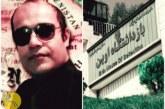 تداوم اعتصاب غذای وحید صیادینصیری در بند چهار زندان اوین