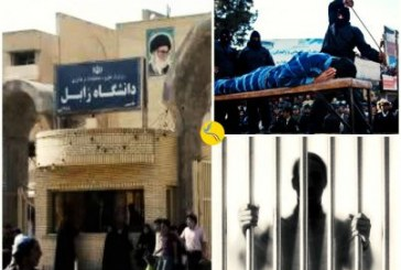صدور حکم حبس و شلاق برای یکی از اعضای هیأتعلمی دانشگاه زابل در پی انتقاد از ریاست دانشگاه