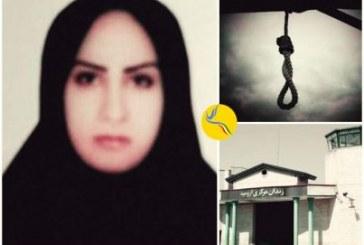 در پی رد شدن درخواست اعاده دادرسی؛ زینب سکانوند در آستانه اعدام قرار دارد